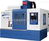 vmc-1000立式加工中心