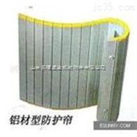 铝型材防护罩,运达牌铝型材防护罩厂