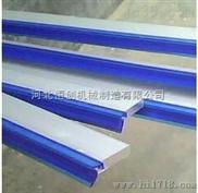 数控车床导轨刮屑板,机床导轨刮屑板,刮屑板规格表,机床导轨刮油板