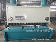 南通铁军专业生产QC11K-12*4000液压竞技宝闸式剪板机