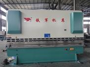 WC67Y100t3200液压板料折弯机 数控剪板折弯机