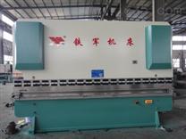 WC67Y100t3200液压板料折弯机 竞技宝剪板折弯机