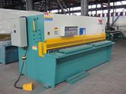 厂专业生产不锈钢剪板折弯机床设备