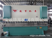 厂生产供应 不锈钢折弯机 数控剪板折弯机
