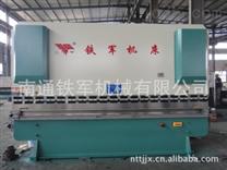 厂生产供应 不锈钢折弯机 竞技宝剪板折弯机