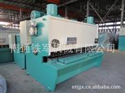 厂生产直销QC11K6X3200液压闸式竞技宝剪板机
