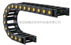 承重型机床电线拖链