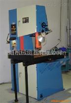 供应立式锯床(又称万能带锯机)(图)