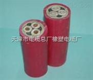 矿用电缆MYPT1.9/3.3kv 3*185+1*70供应商