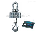 新款OCS-XC-KC上海电子吊秤,带遥控电子吊秤,无线电子吊秤