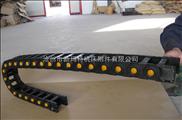 高速桥式塑料拖链