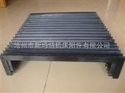 柔性风琴伸缩式机床防护罩