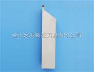 PCD金刚石切槽刀