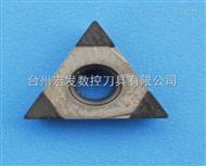 立方氮化硼刀片