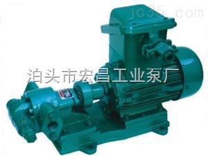 泊头宏昌KCB系列齿轮泵,高效率