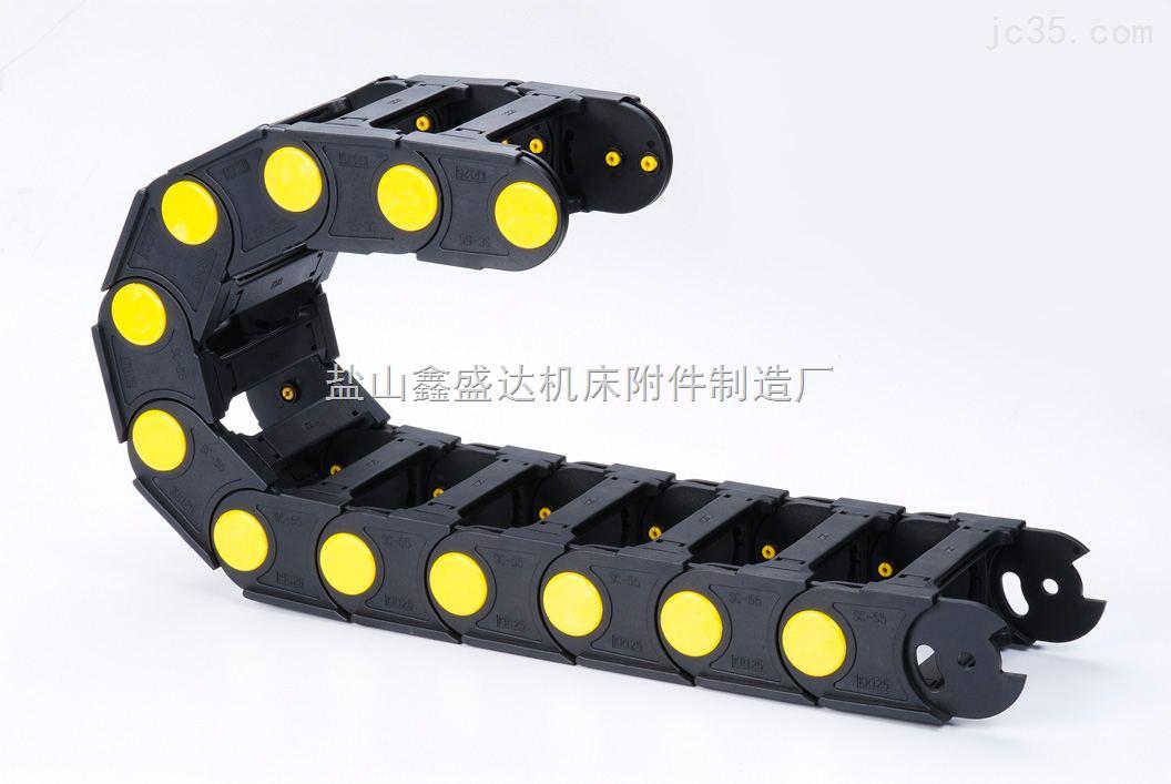 鑫盛达专业定做TFA25黄扣 型 黑扣型全黑型工程塑料拖链