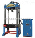 东明60t两梁四柱液压机价格液压系统中溢流阀是元件中功率损失大的元件
