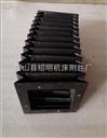 柔性风琴防护罩(皮老虎),导轨防护罩