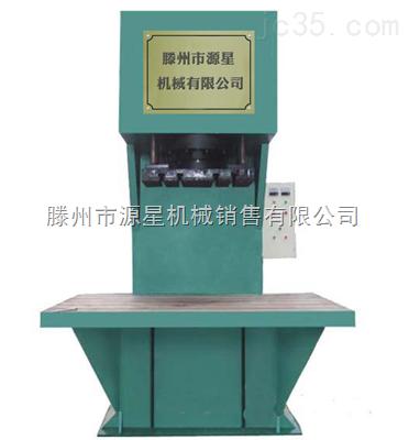 阳信500t单臂液压机价格怎么做才防止液压油温度过度