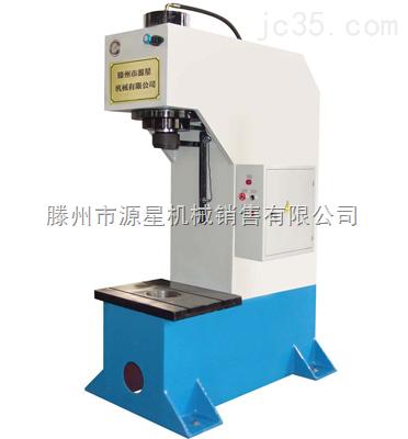 阳信100t单柱液压机价格自吸式离心油泵的密封性能有严格的要求
