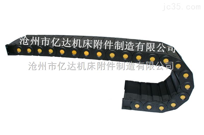 采购TL系列塑料拖链 工程拖链 机床拖链 首选沧州亿达