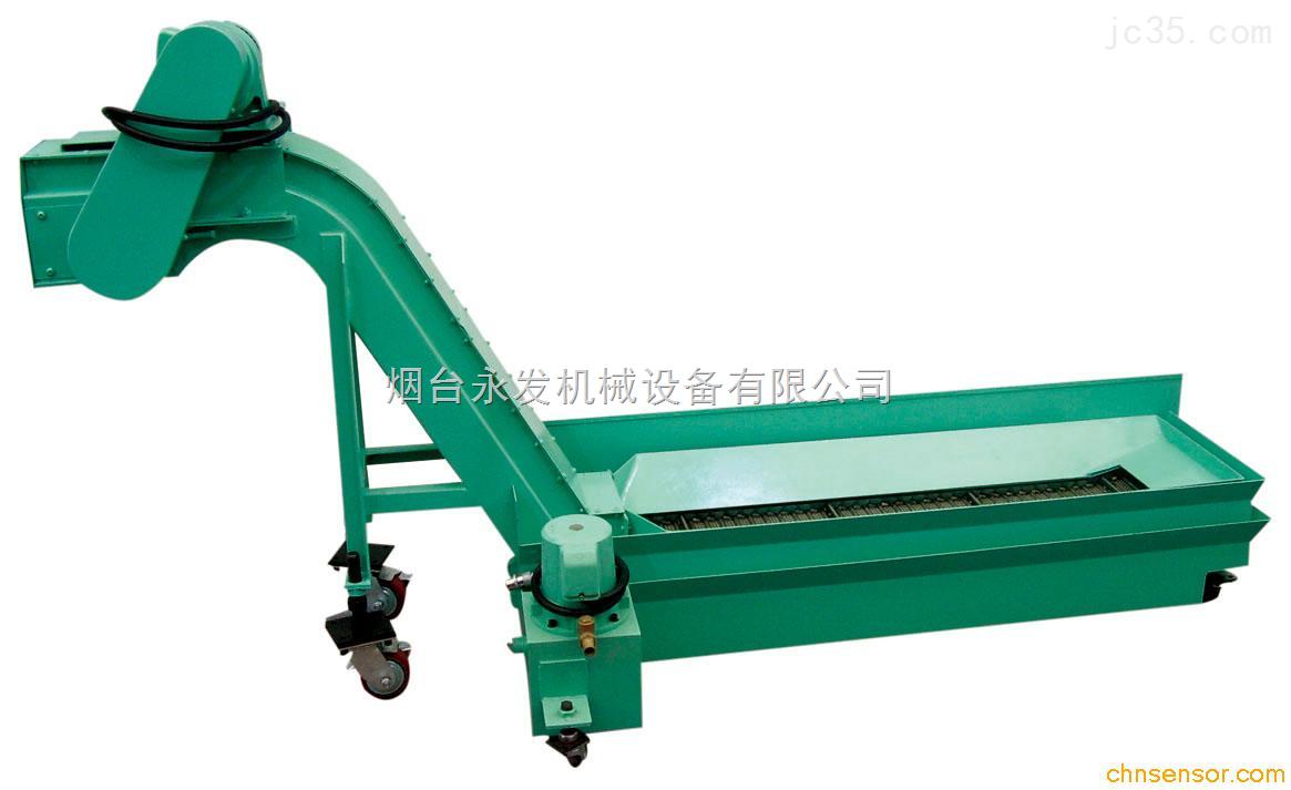 YFLG系列链板刮板复合式排屑装置