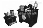 YZ-1液压站