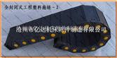 订做机床拖链 TL系列塑料拖链 尼龙拖链 亿达拖链厂加工