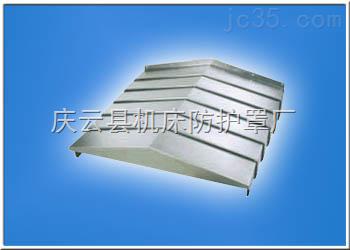机床导轨钢板防护罩厂