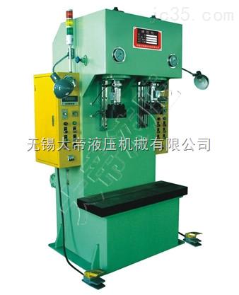 大帝Y35系列龙门式压装液压机