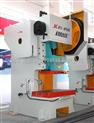 供应JB23系列 精密电动冲床/台式压力机/小型冲压机