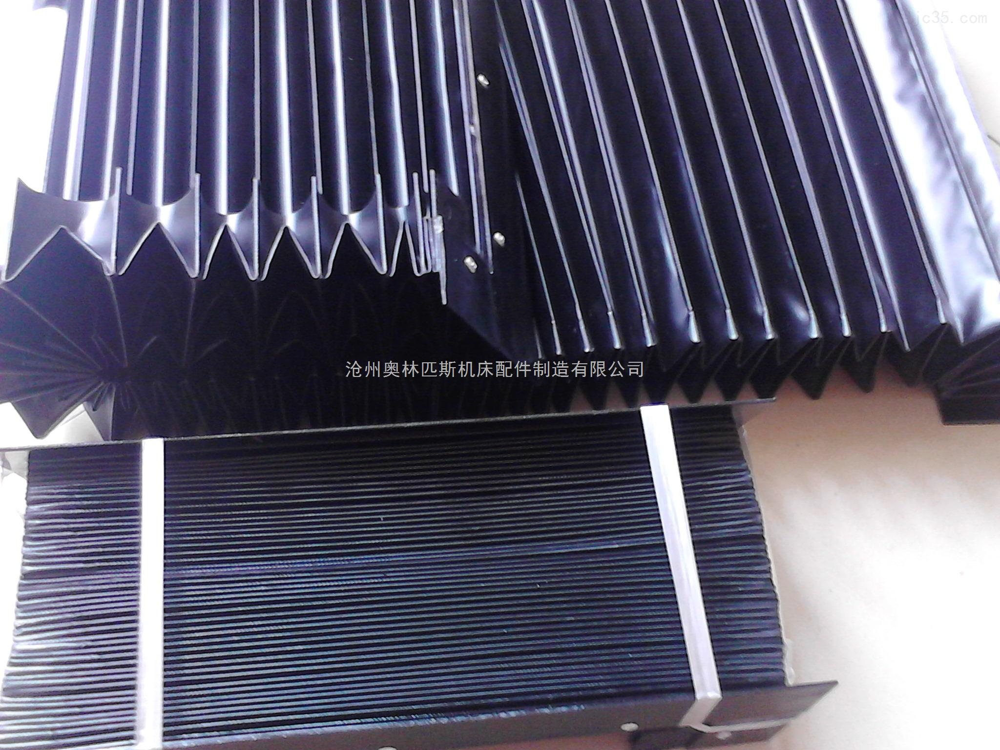 风琴式防护罩,防尘罩