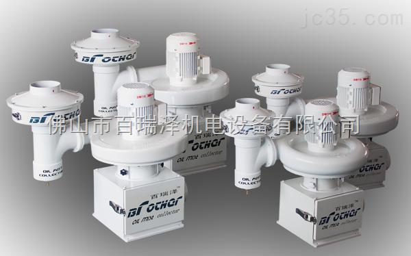 数控机床油雾收集器