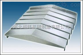 滕州防脱节高速标准结构钢板防护罩 Y轴防震动钢板防护罩