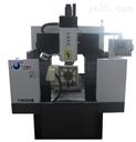 YJ6050A数控雕铣机