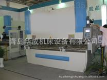 厂-WC67K系列液压板料数控折弯机