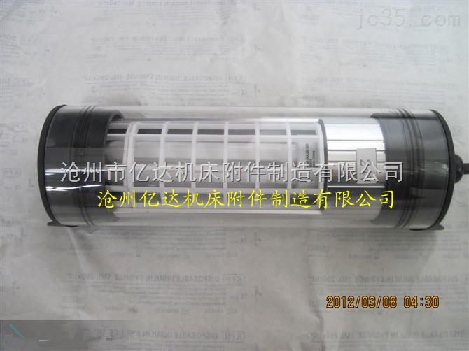 供应JY37系列防水荧光灯 LED系列工作灯 工作灯厂
