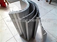 铝合金防护帘,铝合金防护帘厂