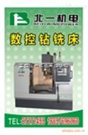台州数控车床,车削中心,加工机