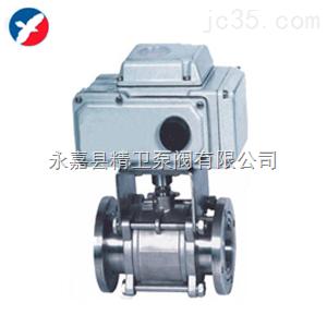 供应精卫GUD电动高真空球阀品质保证