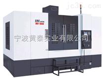 VMC-1480硬轨加工中心
