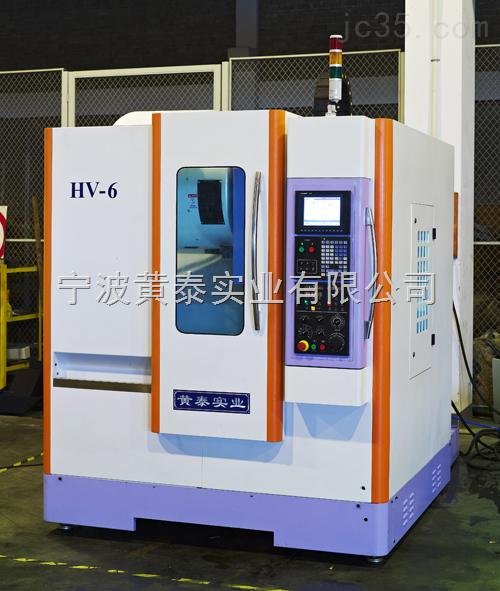HV-6高速高精度加工中心机