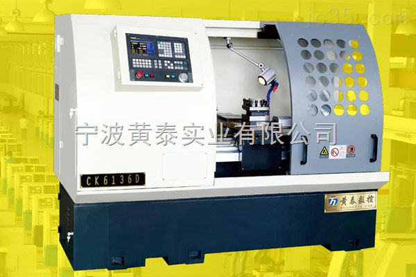cnc6130系列卧式数控车床