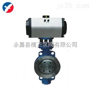 D673H气动三偏心对夹蝶阀品质保证