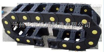 供应加重型塑料拖链,尼龙拖链,拖链