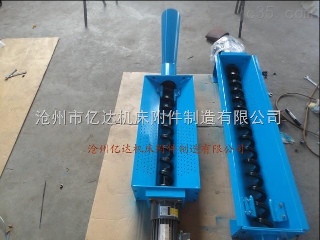 厂促销外径50方钢螺旋杆 螺旋式排屑机