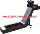 质机床链板式排屑机