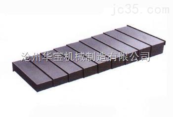 专业生产机床防护罩 钢板防护罩 质高价廉