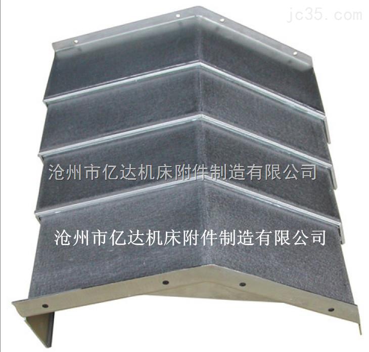 供应质钢板伸缩式防护罩 不锈钢板防护罩