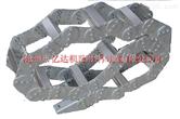 机床钢制拖链 TL型钢铝拖链 拖链厂加工